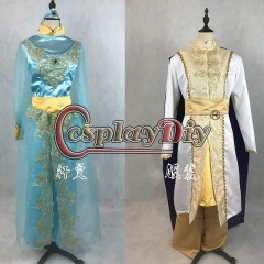 Aladdin Lamp Prince Cosplay Costume For Adult Man